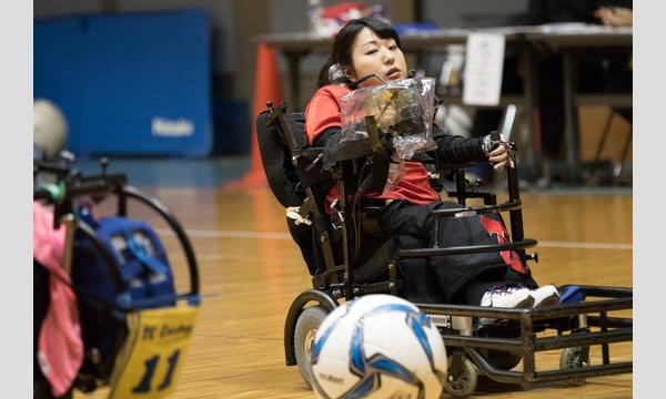 ヨコハマ・フットボール映画祭2019 イベント画像2