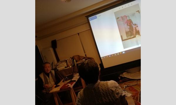映画のイコノロジー@神戸  第1回 ︎空想藝術商會 イベント画像1
