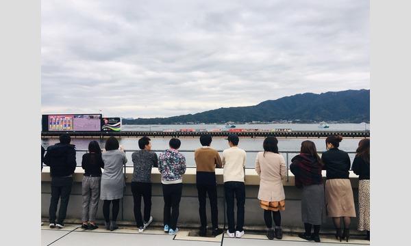 【初心者歓迎!】ボトコンパーティー in宮島 イベント画像1