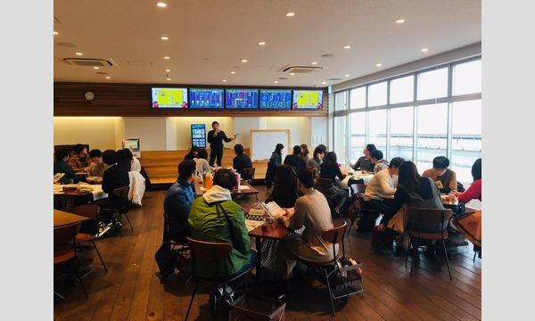 【初心者歓迎!】ボトコンパーティー in宮島 イベント画像2