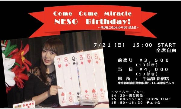 Come Come Miracle Neso Birthday〈何が起こるかわからない記念日〉 イベント画像1