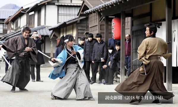 チャンバラの魅力 日本のハリウッド・太秦から イベント画像1