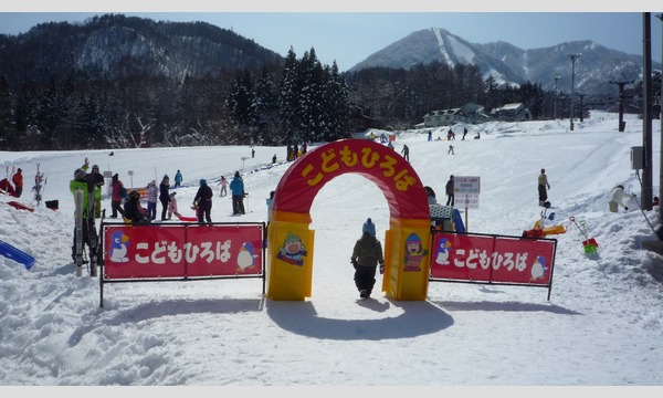 木島平スキー場 早割一日リフト券 最大500円OFF イベント画像3