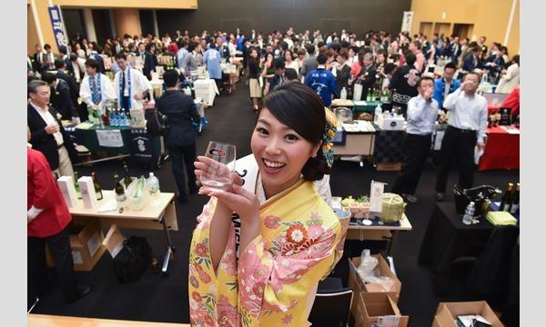 ワイングラスでおいしい日本酒アワード2017 入賞酒お披露目会 in東京イベント
