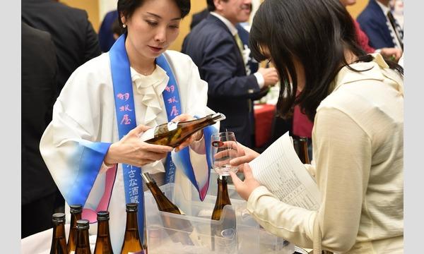 ワイングラスでおいしい日本酒アワード2017 入賞酒お披露目会 イベント画像2