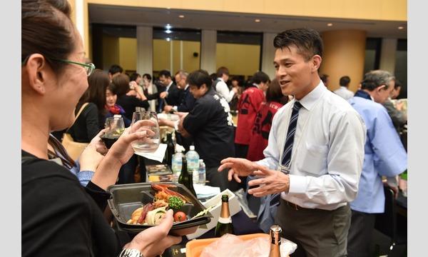 ワイングラスでおいしい日本酒アワード2017 入賞酒お披露目会 イベント画像3