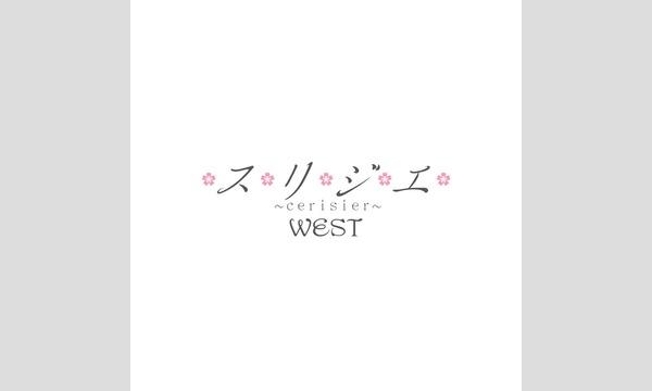 【2部・霧島花生誕祭】8/12(日)仮面女子シアター/アイドルLIVEat大阪 イベント画像1