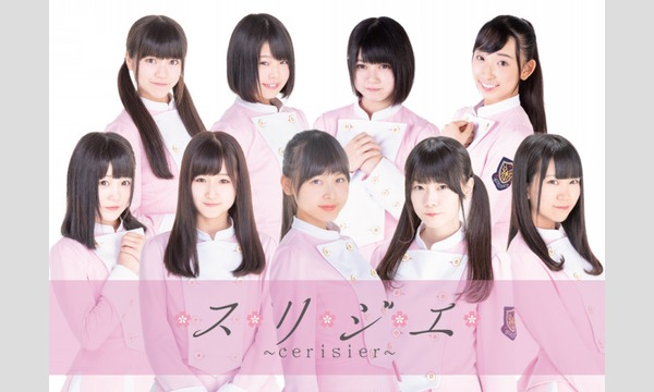 5/23(木)仮面女子シアター/アイドルLIVEat大阪 イベント画像2
