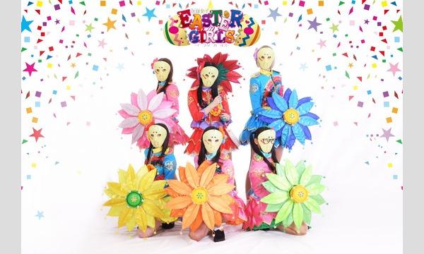 6/17(月)仮面女子シアター/アイドルLIVEat大阪 イベント画像1