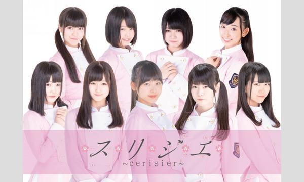 【みどりの日】5/4(土)仮面女子シアター/アイドルLIVEat大阪 イベント画像2