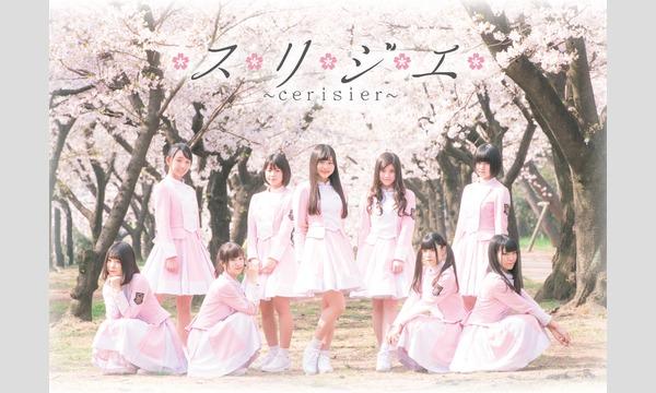 8/2(金)仮面女子シアター/アイドルLIVEat大阪 イベント画像2