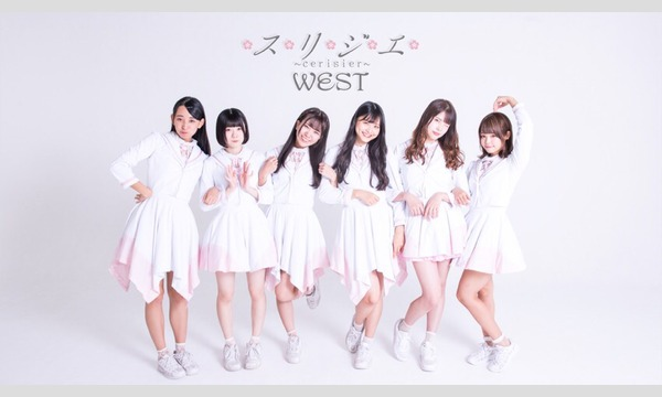 12/8(火)仮面女子シアター/アイドルLIVEat大阪 イベント画像1