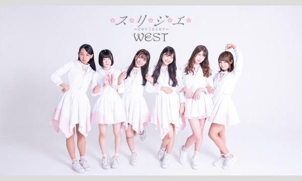 3/8(月)仮面女子シアター/アイドルLIVEat大阪 イベント画像2
