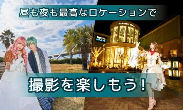 【初開催!】acosta!@岸和田カンカンベイサイドモール イベント画像2