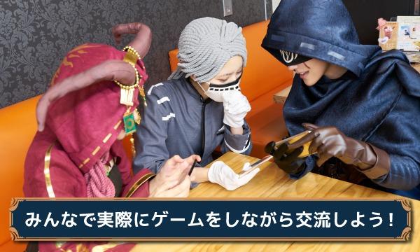 【初開催!】アコPa! × acosta!V イベント画像2