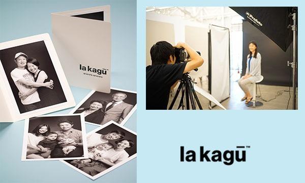 主催:新潮社の〈1日限定!〉新潮社プレゼンツ 「春の写真館」 inラカグイベント