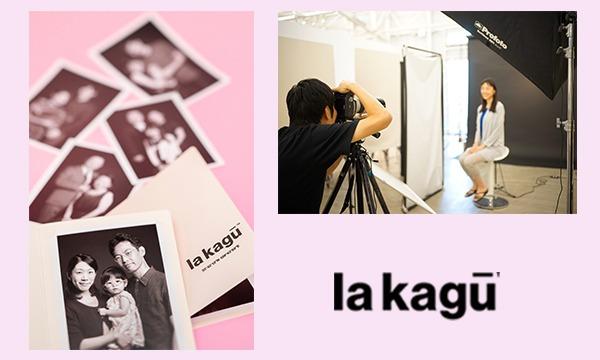 〈1日限定!〉新潮社プレゼンツ 「春の写真館」 inラカグ イベント画像1