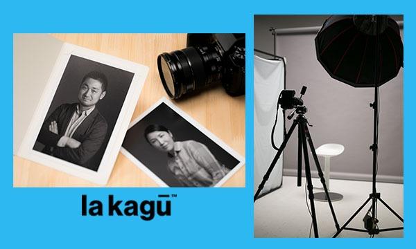 〈2日間限定!〉新潮社プレゼンツ 夏の写真館 inラカグ 7/27(金) イベント画像1