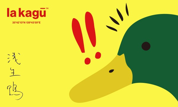 主催:新潮社の浅生鴨×吉田尚記「なぜ〈中の人〉は小説を書きはじめたのか」イベント