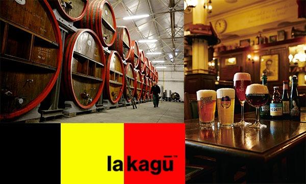 ベルギービールを愉しむ夕べ イベント画像1