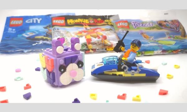 ~LEGOで遊ぼう!〜ミニセットでレゴ作りに挑戦しよう! イベント画像1