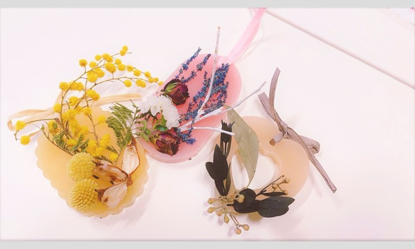 【参加費1,100円(税込)】香りを楽しむ アロマサシェ イベント画像1