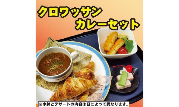 7月21日限定 前売りお食事券 イベント画像2