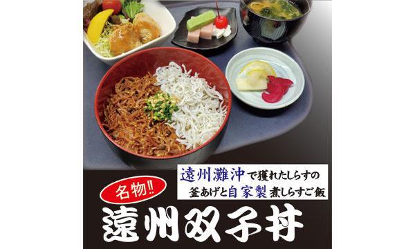 7月20日限定 前売りお食事券 イベント画像1