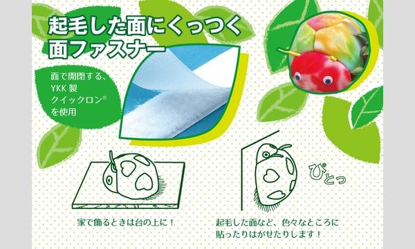 夏休みワークショップ「キメコミアートで てんとう虫を作ろう!」 イベント画像3