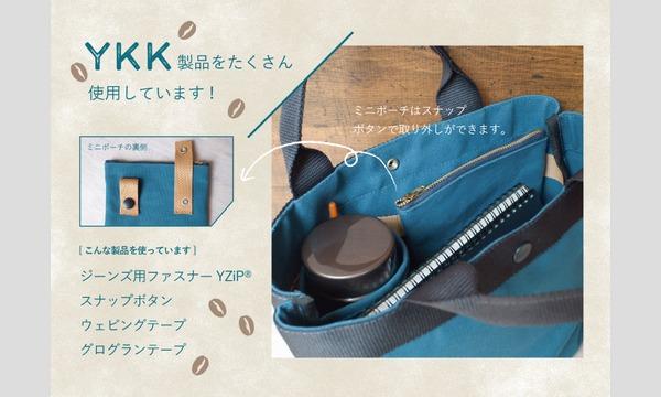 ワークショップ「コーヒースリーブつきトートバッグを作ろう」(主催:ものづくり館 by YKK) イベント画像3