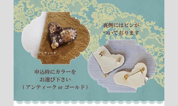 ワークショップ「オートクチュール刺繍でブローチをつくろう」(主催:ものづくり館 by YKK) イベント画像2