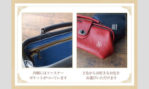 ワークショップ「手縫いで本革ダレスバッグをつくろう」(主催:ものづくり館 by YKK) イベント画像2