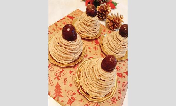 糖質オフ・モンブラン レッスン 〜 砂糖&小麦粉を使わない美味しいモンブランを作ります(^ ^)〜 イベント画像1