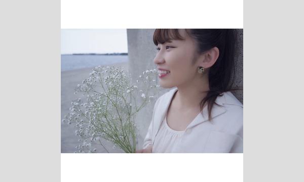 2020.5.10(日)〜5.30(土) 岩永亞美オンラインサイン会 イベント画像1