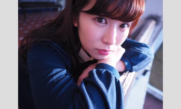 4.22 IWANAGA TSUGUMI FUN MEETING in TOKYO 二次受付 in東京イベント