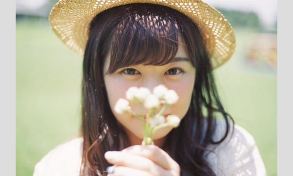 2018.3.3 IWANAGA TSUGUMI FUN MEETING in NAGOYA ~Lunch~ in愛知イベント