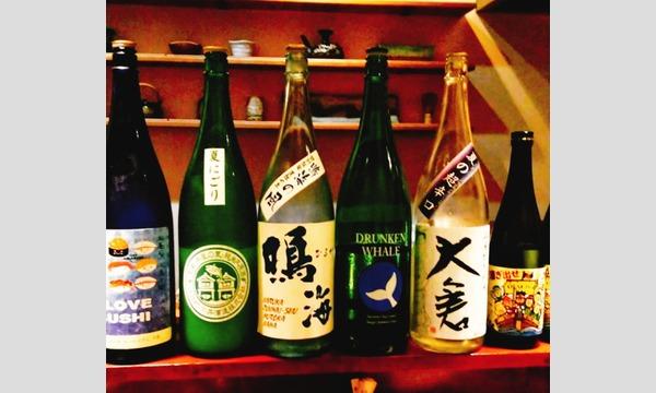 【中止】第45回春の日本酒の会 イベント画像1