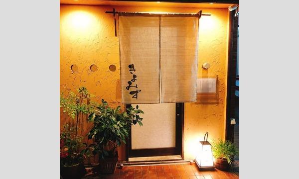 【中止】第45回春の日本酒の会 イベント画像2