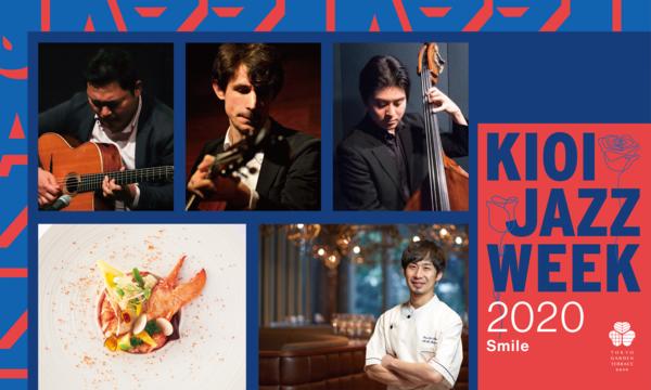 東京ガーデンテラス紀尾井町 KIOI JAZZ WEEK 2020〈山本 大暉〉 イベント画像1