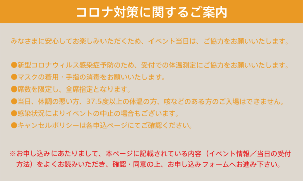 東京ガーデンテラス紀尾井町 KIOI JAZZ WEEK 2020〈清水 絵理子〉 イベント画像2