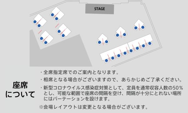 東京ガーデンテラス紀尾井町 KIOI JAZZ WEEK 2020〈清水 絵理子〉 イベント画像3