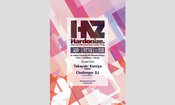 Hardonize #37 イベント画像1