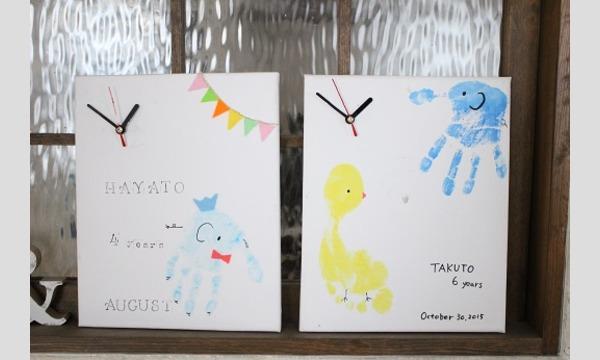 神戸 ・赤ちゃんから参加 手形・足形アートでの世界に一つの時計作り イベント画像1