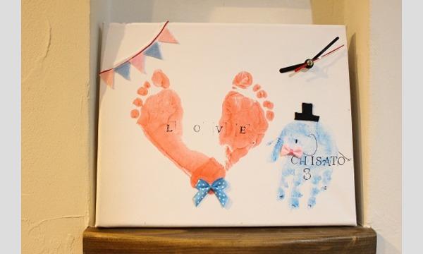 大阪 ・赤ちゃんから参加 手形・足形アートでの世界に一つの時計作りの イベント画像3