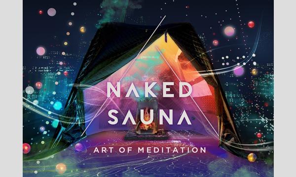 NAKED SAUNA -ART OF MEDITATION- イベント画像1