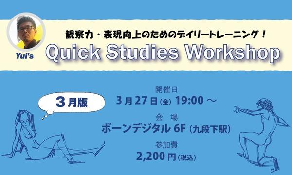 【LiveUP】Yui's Quick Studies Workshop 3月版 イベント画像1