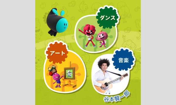 JELLY JAMM DAY! - Music, Dance, Art - Powered by iTSCOM イベント画像2