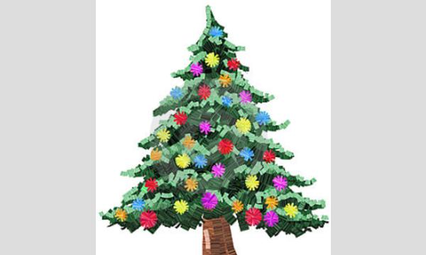 クリスマスパーティー【40代シングル限定参加】 イベント画像1