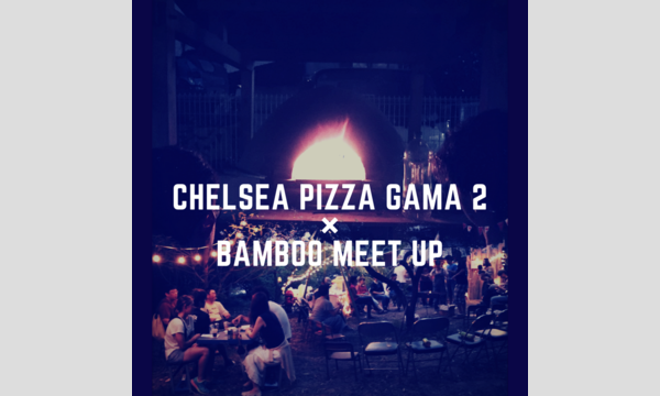 Pizza Gamma Party Vol.2 (Bamboo Meetup)