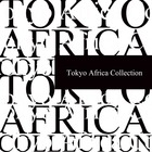 Tokyo Africa Collection イベント販売主画像